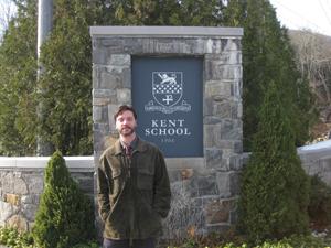 Entrance to Kent School
